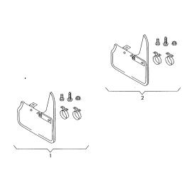 Брызговики передние (к-т) Audi A6 C7 (2011-н.в.)